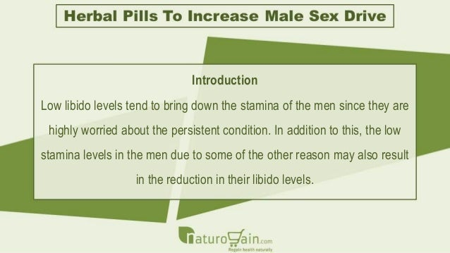 How to decrease the male sex drive