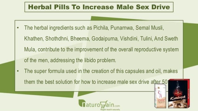 Herbs to increase a male sex drive