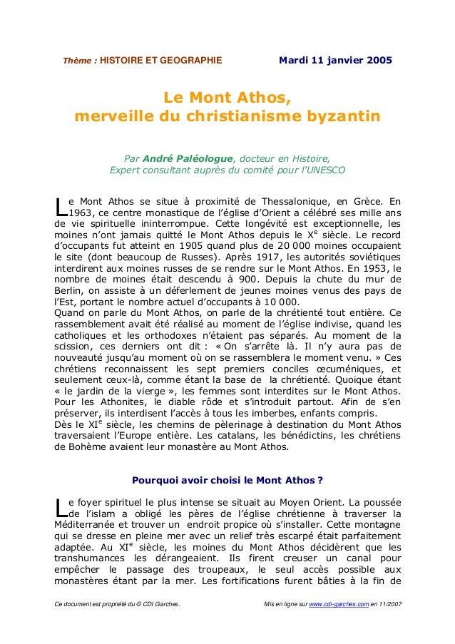 Ce document est propriété du © CDI Garches. Mis en ligne sur www.cdi-garches.com en 11/2007 Thème : HISTOIRE ET GEOGRAPHIE...