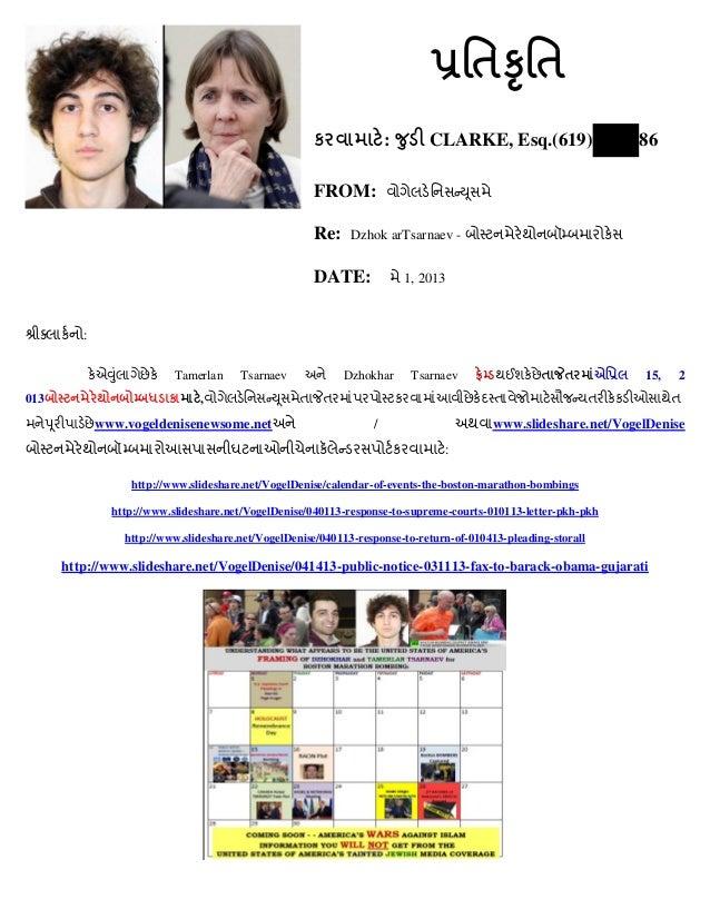 : CLARKE, Esq.(619) 86 FROM: Re: Dzhok arTsarnaev - DATE: 1, 2013 : Tamerlan Tsarnaev Dzhokhar Tsarnaev 15, 2 013 , www.vo...