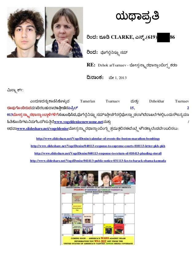: CLARKE, .(619) 86 : RE: Dzhok arTsarnaev - : 1, 2013 : Tamerlan Tsarnaev Dzhokhar Tsarnaev 15, 2 013 , www.vogeldenisene...