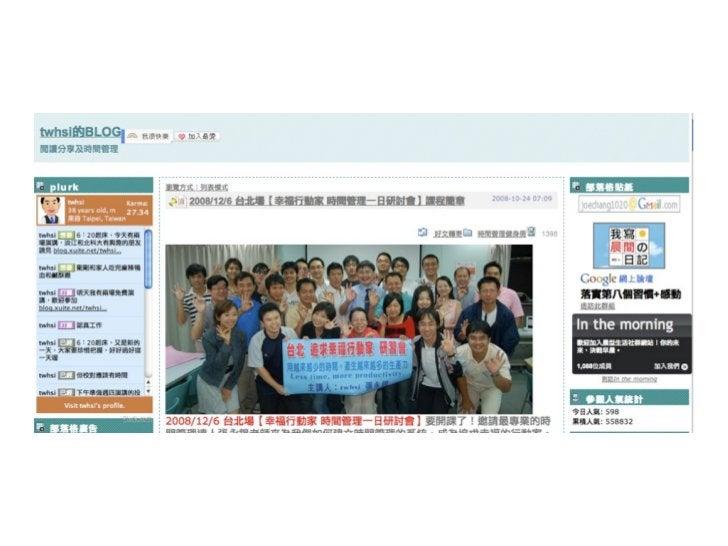 .com VSNews