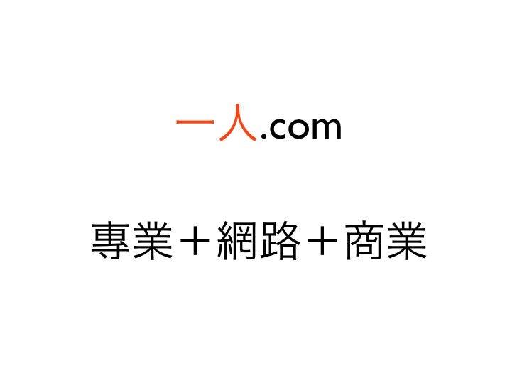 .com   1