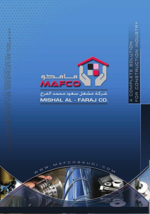 MAFCO CATALOGUE