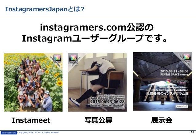 Copyright © 2016 OPT Inc. All Rights Reserved. InstagramersJapanとは? 14 Instameet 写真公募 展示会 instagramers.com公認の Instagramユーザ...