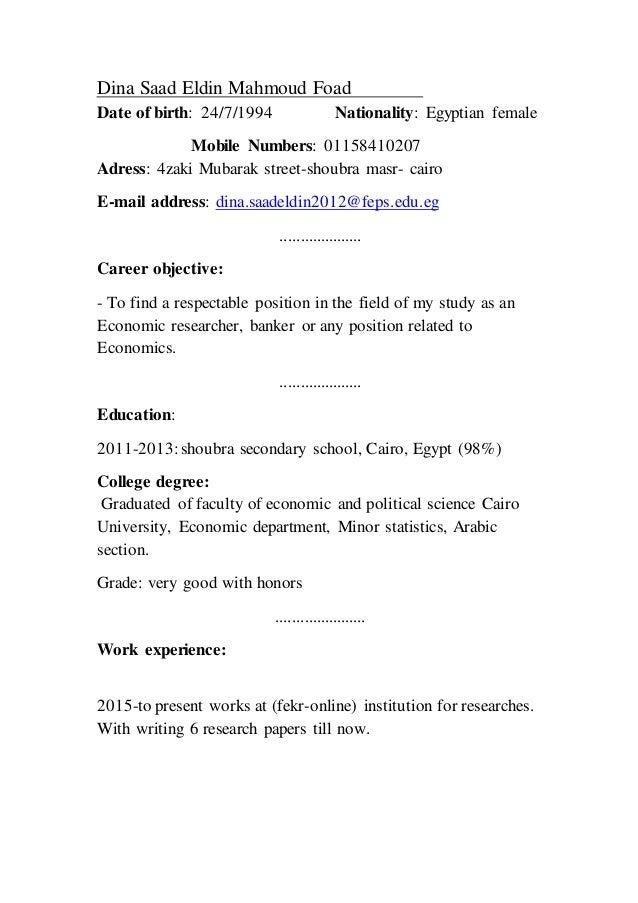 the role of teacher essay health