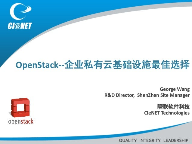 OpenStack--企业私有云基础设施最佳选择                                   George Wang            R&D Director, ShenZhen Site Manager     ...