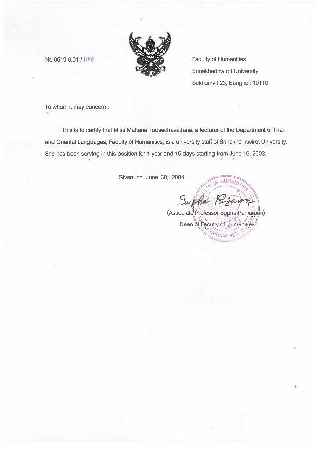 Mattana Srinakharinwirot Cert