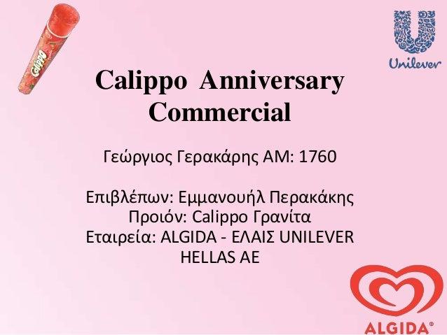 Calippo Anniversary Commercial Γεώργιος Γερακάρης ΑΜ: 1760 Επιβλέπων: Εμμανουήλ Περακάκης Προιόν: Calippo Γρανίτα Εταιρεία...