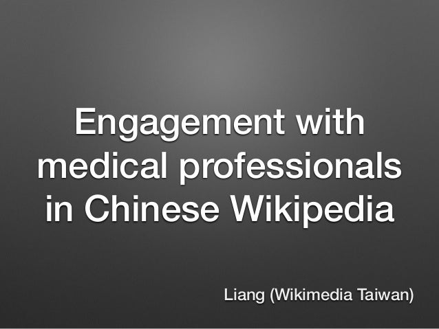 Engagement with medical professionals in Chinese Wikipedia Liang (Wikimedia Taiwan)