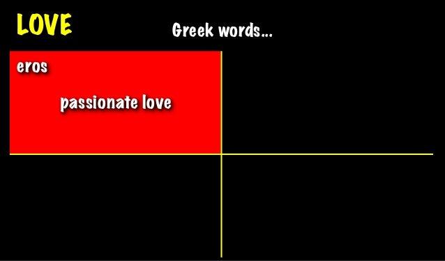 Love Greek Words Eros P Ionate Love