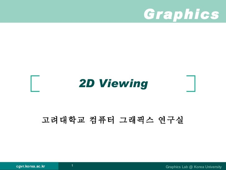 05viewing2d