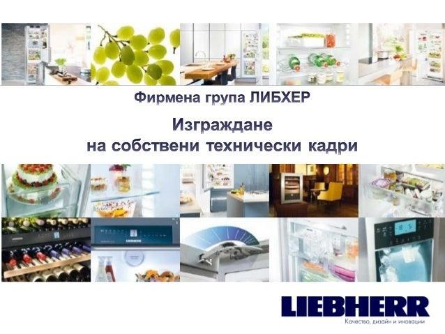 CopyrightLiebherr2007