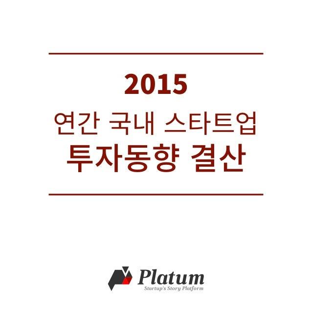 을-「 『 _ - 룽 _ 짜내 그노 놔내 스타그빔 튤햐 토뷰 펙볏 。  쨩쩔   꿈끄줌꺄 혔  꺄나갚엎 8〔0『감 끼0샨0「재1