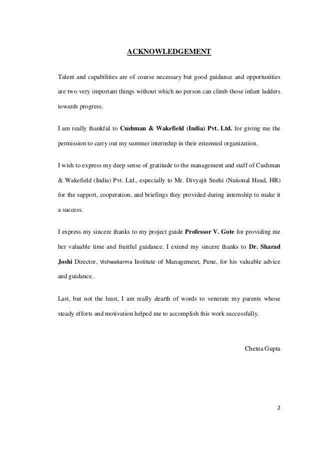 0601096 resume management in recruitement process