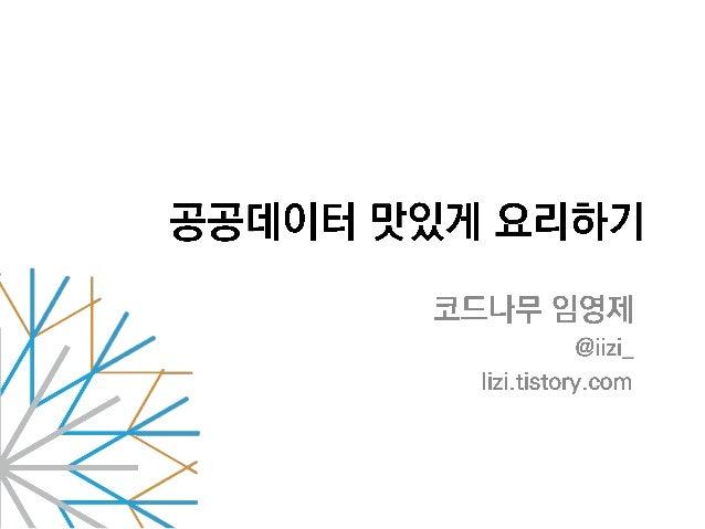  번역  자문 / 컨설팅  해커톤 / 코드잼  데이터저널리즘