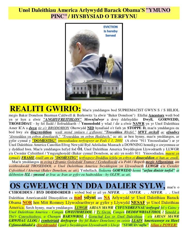 """Unol Daleithiau America Arlywydd Barack ObamaS """"YMUNO                   PINC"""" / HYSBYSIAD O TERFYNUREALITI GWIRIO: Maen ym..."""