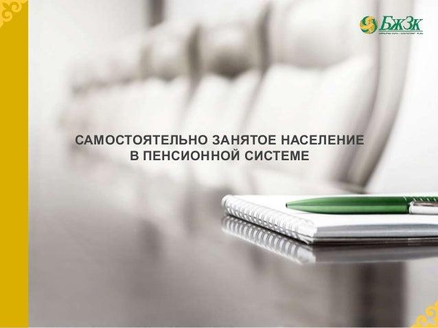 каспий банк кредиты онлайн заявка казахстан семей