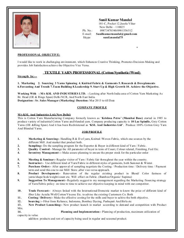 sample resume textile industry