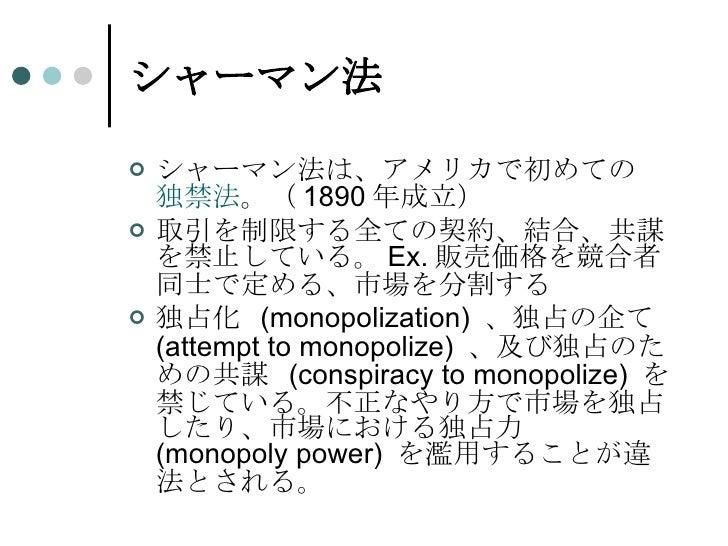 0618 Nc Uchida YahooとGoogle提...