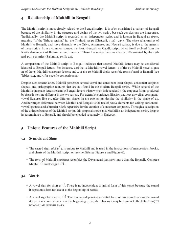 gladiator screenplay analysis essay example