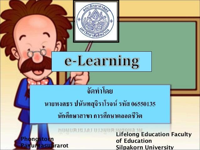 Lifelong Education FacultyPhongstorn         of EducationPanuntasujirarot   Silpakorn University