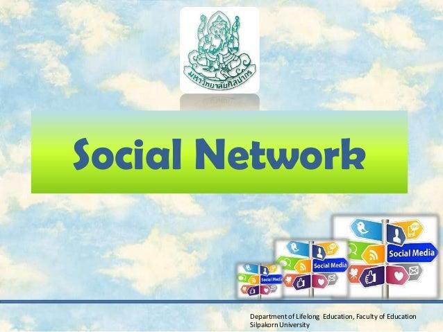 Social Network        Department of Lifelong Education, Faculty of Education        Silpakorn University
