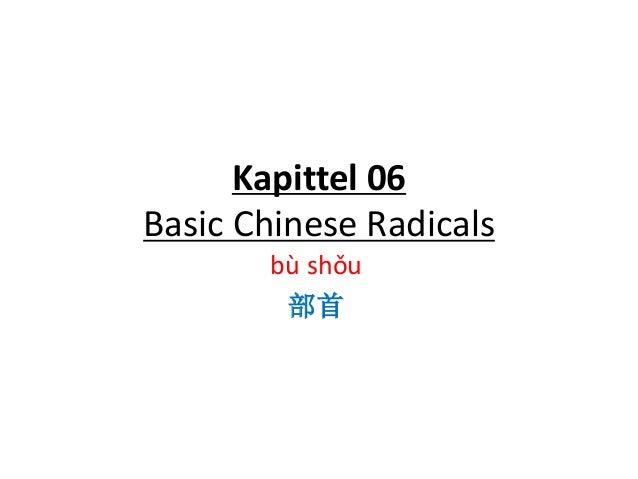 Kapittel 06 Basic Chinese Radicals bù shǒu 部首