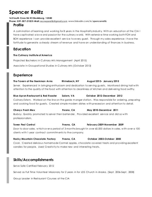 busboy resume samples