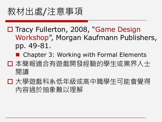 遊戲的正規要素:規則、資源與衝突 Slide 2