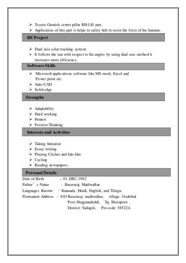 Customer Service Resume Cover Letter