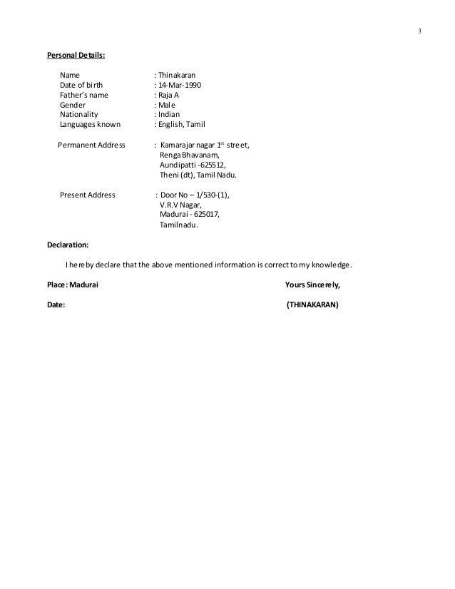 Thinakaran_resume Slide 3