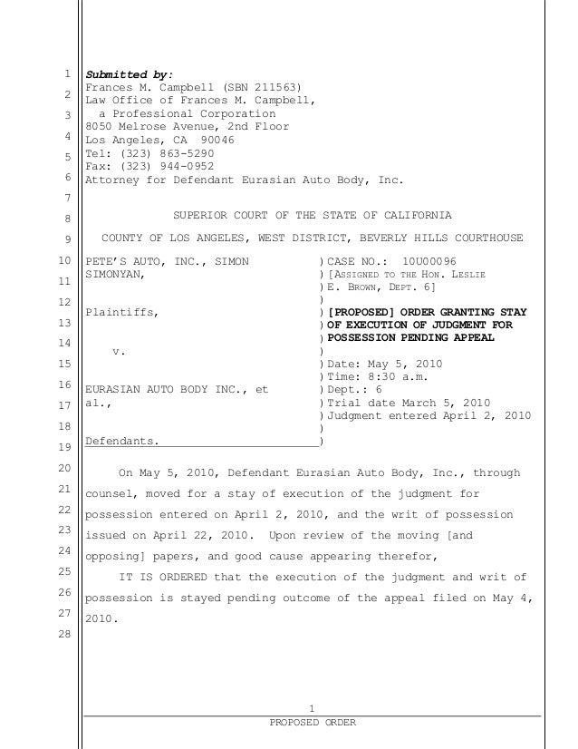 essay uk example judiciary