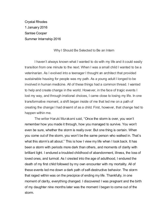 sample essay on personal statement