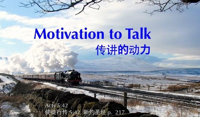 Motivation to Talk 传讲的动力 Acts 5:42 使徒行传 5:42, 新约圣经 p. 217