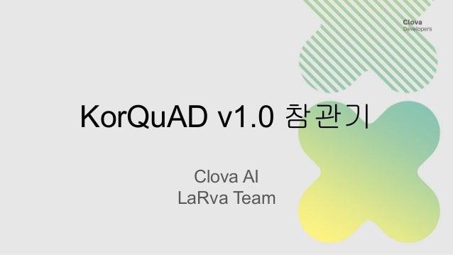 KorQuAD v1.0 참관기 Clova AI LaRva Team
