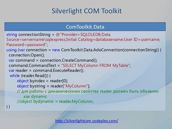 silverlight 01net