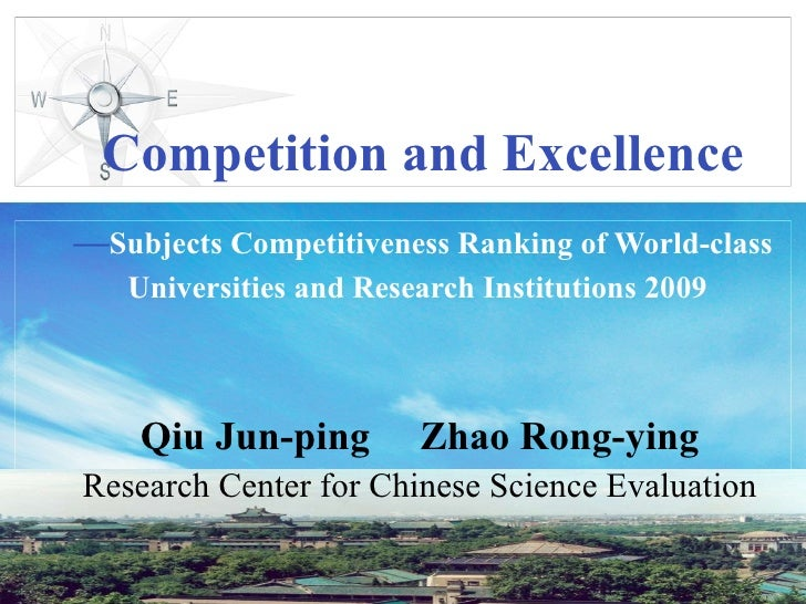 Qiu Jun-ping  Zhao Rong-ying Research Center for Chinese Science Evaluation Competition and Excellence — Subjects Competit...