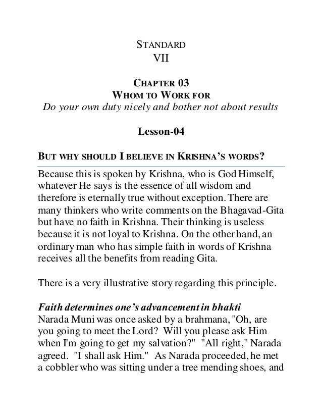 STANDARD VII CHAPTER 03 WHOM TO WORK FOR Do your own duty nicely and bother not about results Lesson-04 BUT WHY SHOULD I B...