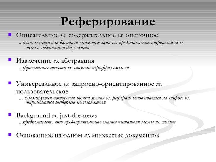 download Гражданская война.