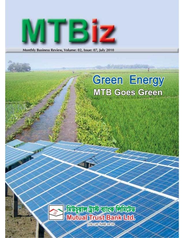 MTBiz July 2010