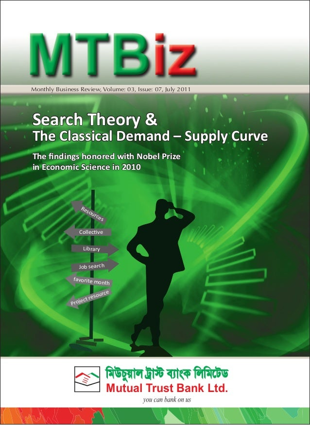 Monthly Business Review, Volume: 03, Issue: 07, July 2011  Search Theory & The Classical Demand – Supply Curve The findings...