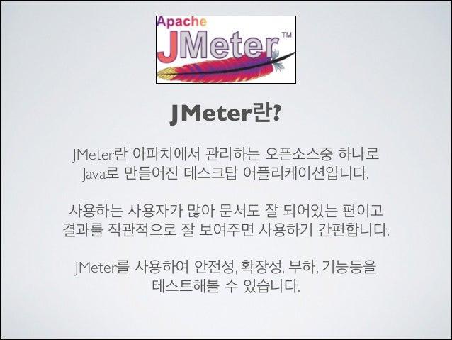 JMeter Slide 3