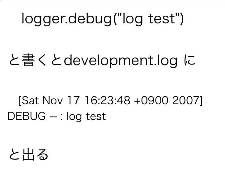 071117 Ruby Open Class