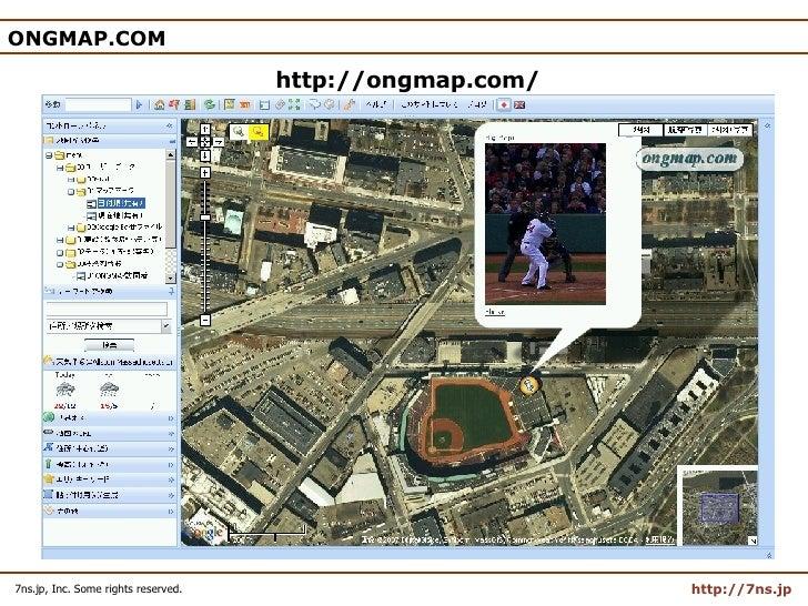 ONGMAP.COM http://ongmap.com/