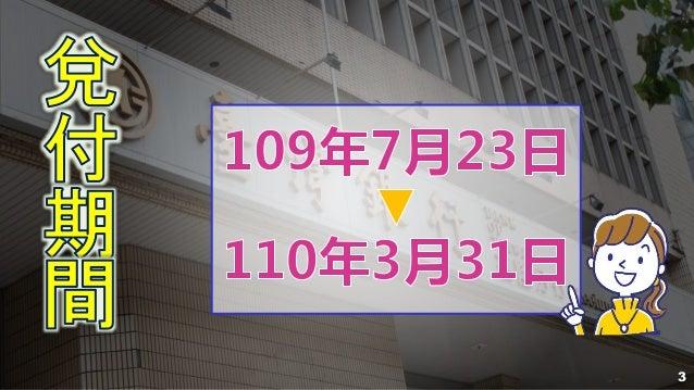 0723 Slide 3