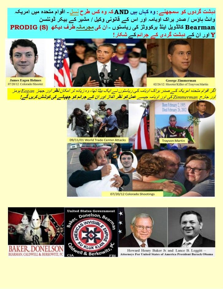 دہشت گردوں کو سمجھنے: وہ کہاں ہیں  ANDکہ وہ کس طرح نسل - اقوام متحدہ میں امریکہ           وائٹ ہاؤس / صدر براک اوبامہ...