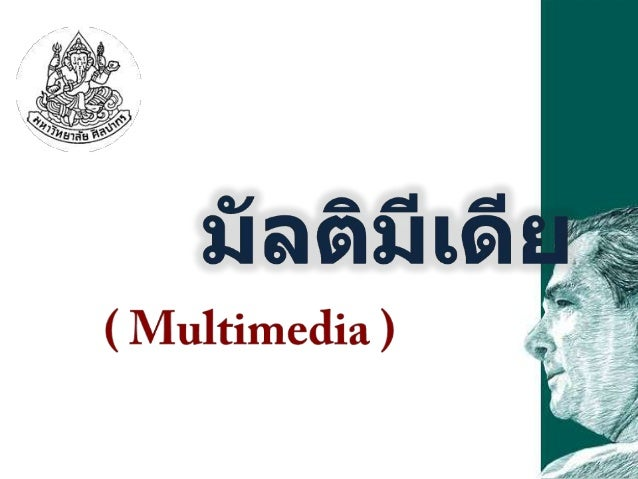 """   ""        Saowapha 07520839 Information Technology          Faculty of Science Silpakorn University"