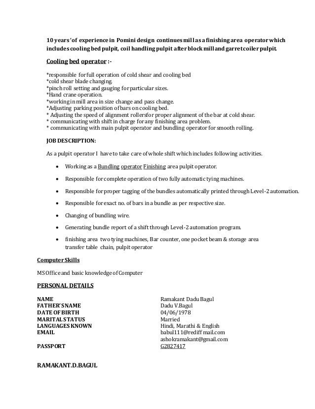 ramakanr cv 2014 3 638?cb=1425930950 ramakanr cv 2014 wire harness job description at nearapp.co