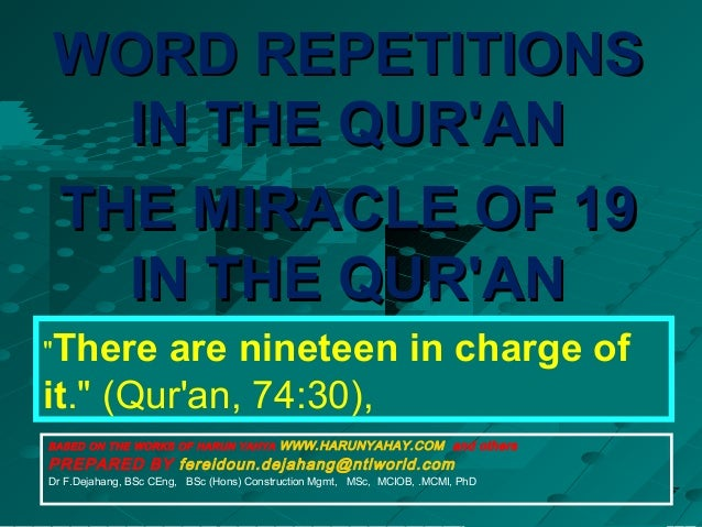 077 the word repetitions in the qur'an